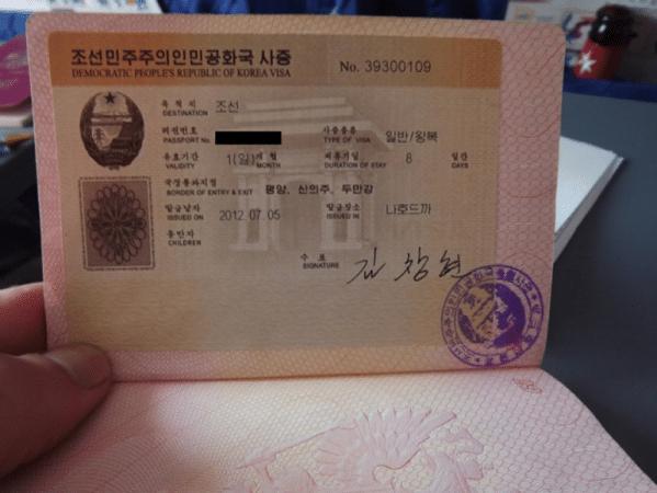 Виза в Корею