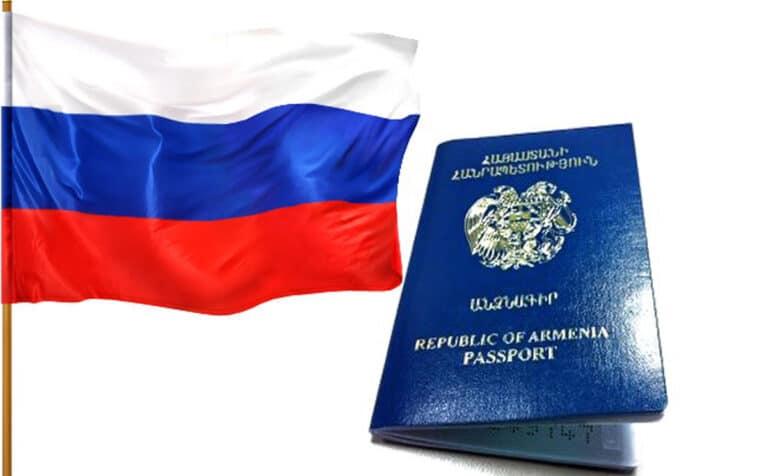 Правила получения гражданства армении для россиян
