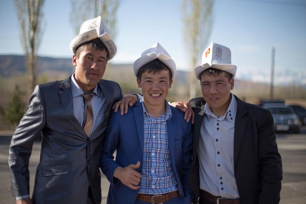 Киргизцы