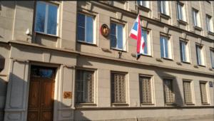 Адрес Консульства Словакии в Санкт-Петербурге