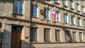 КонсульствоТаиланда в Санкт-Петербурге