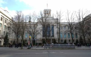 Посольство РФ в ФРГ